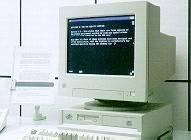 Photo écran à affichage négatif.